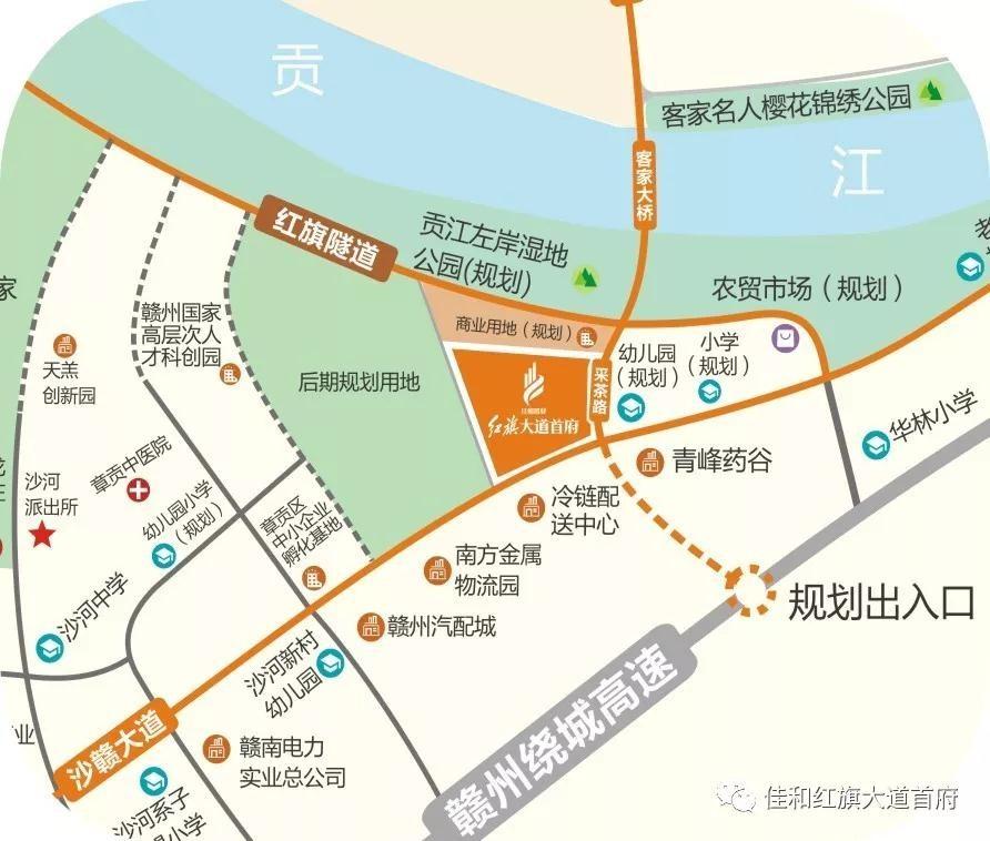 红旗大道首府位置图