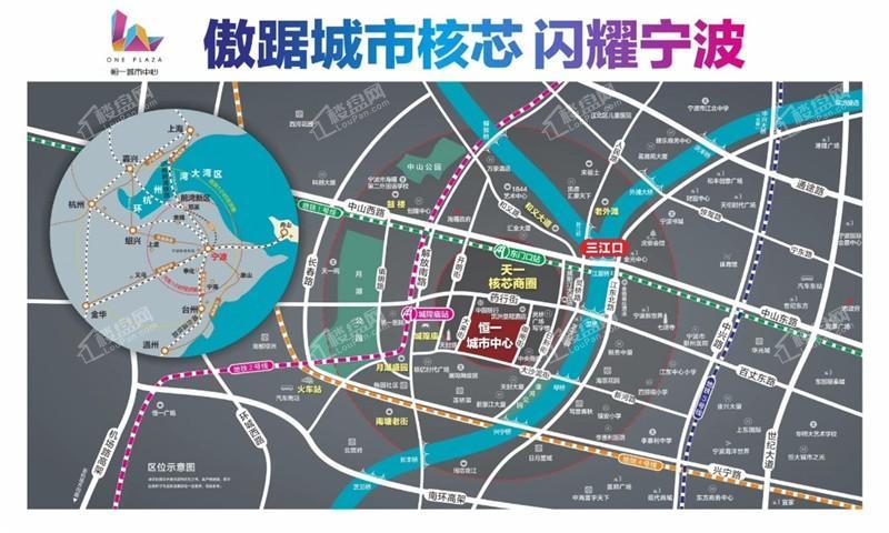 恒一城市广场位置图