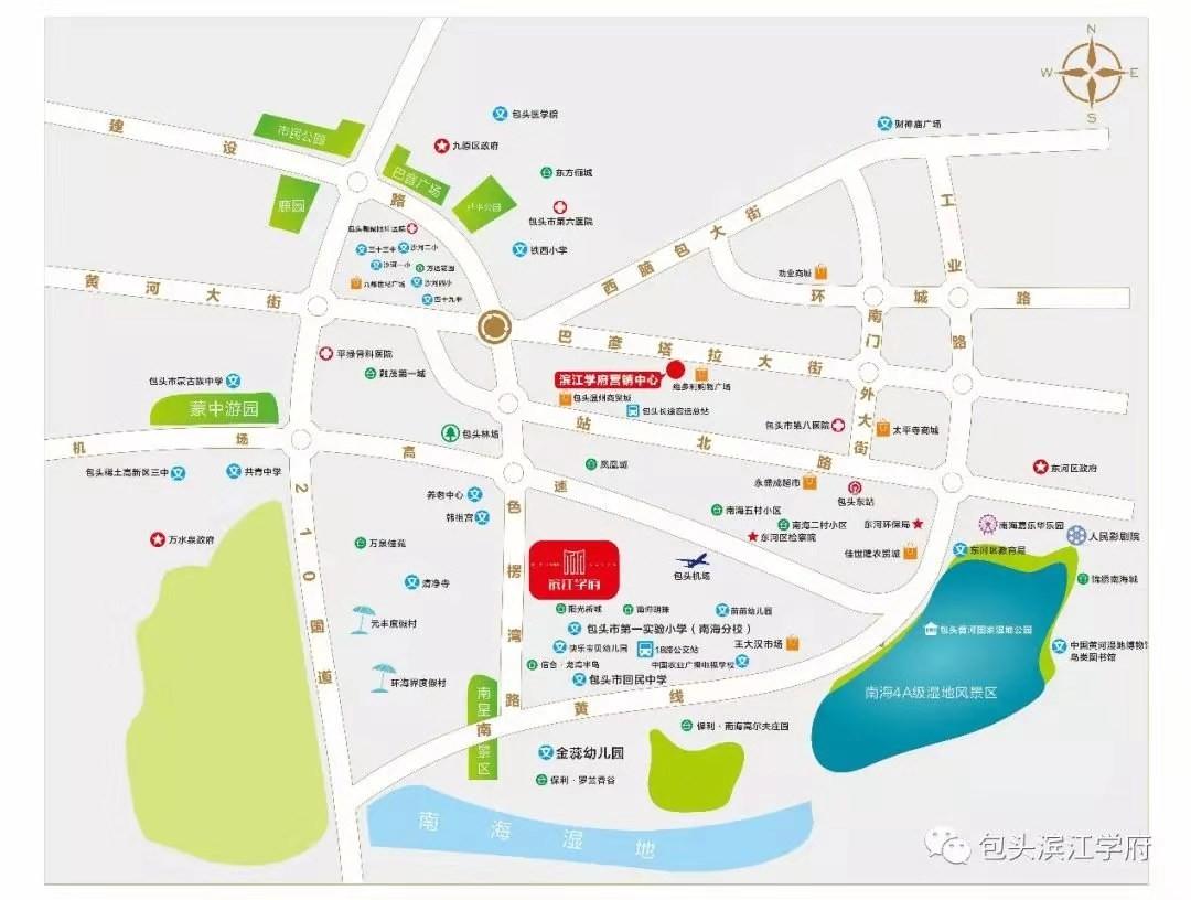 滨江学府位置图