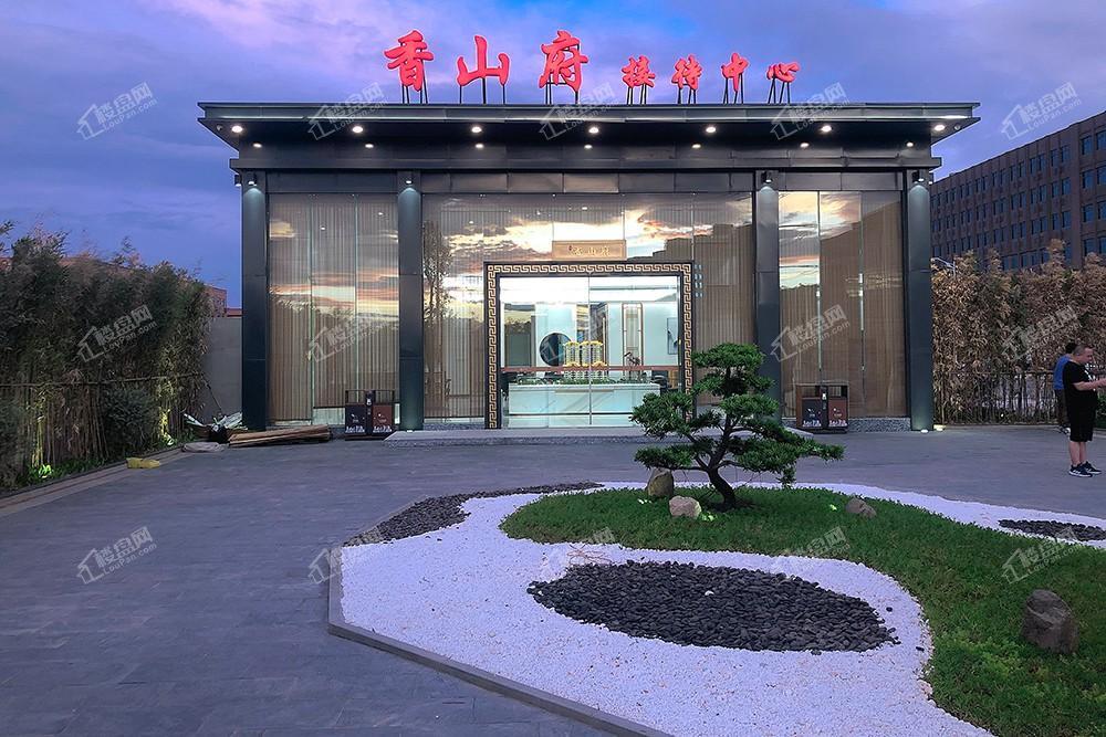晋江香山府实景图