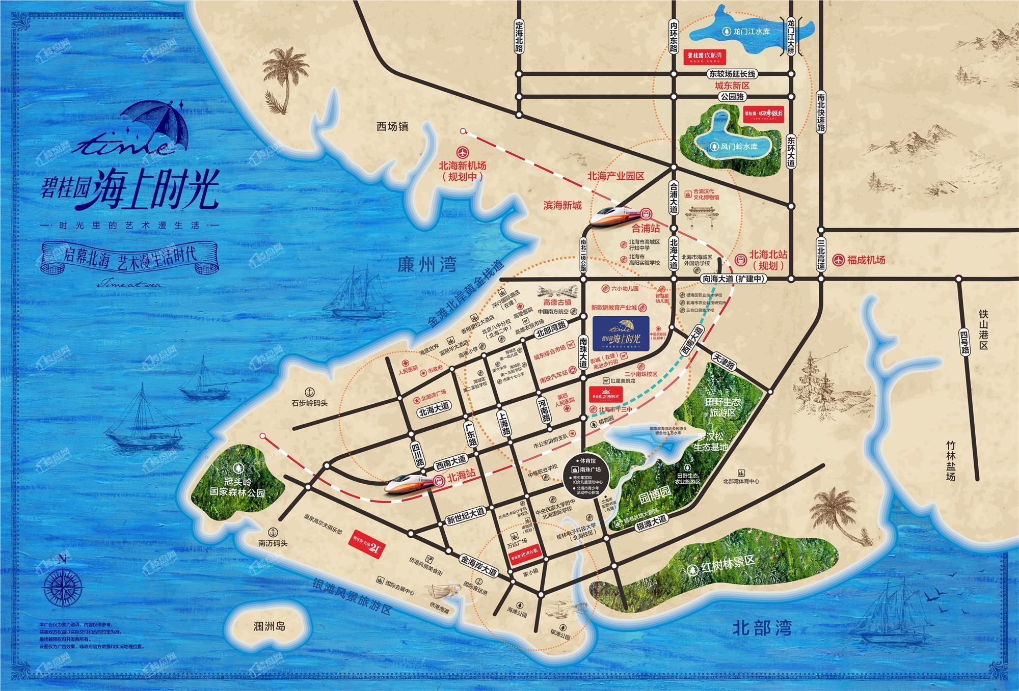 碧桂园海上时光位置图