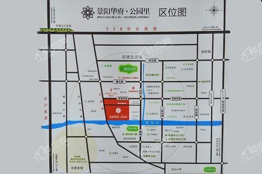景阳华府交通图