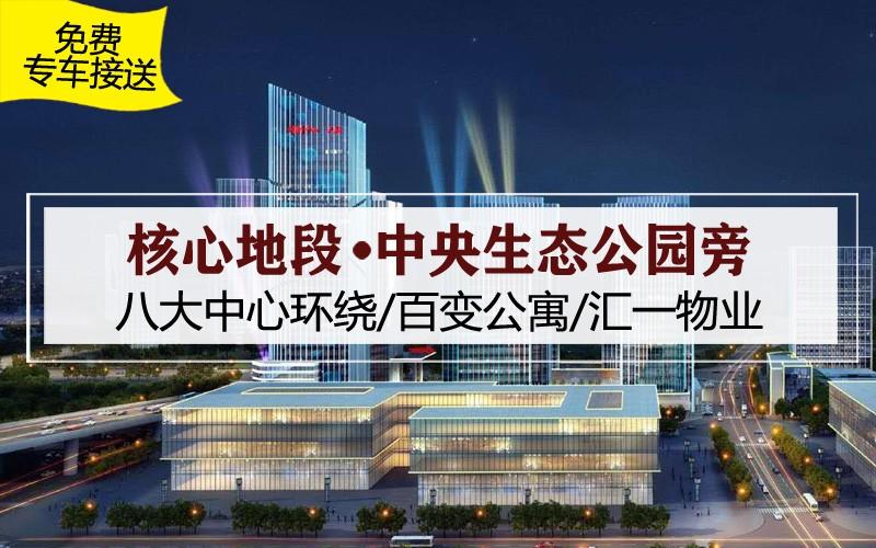 赣州中心天枢效果图