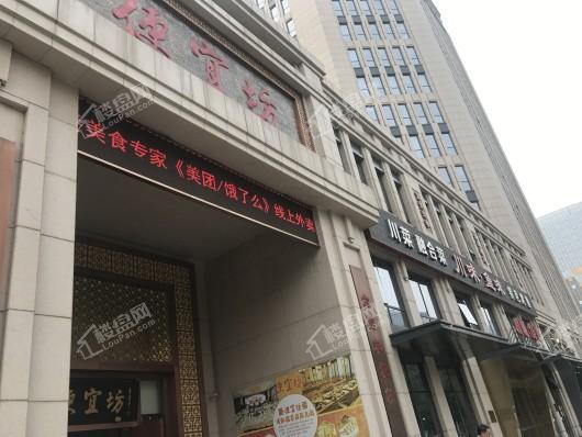 中国铁建·国际公馆配套图