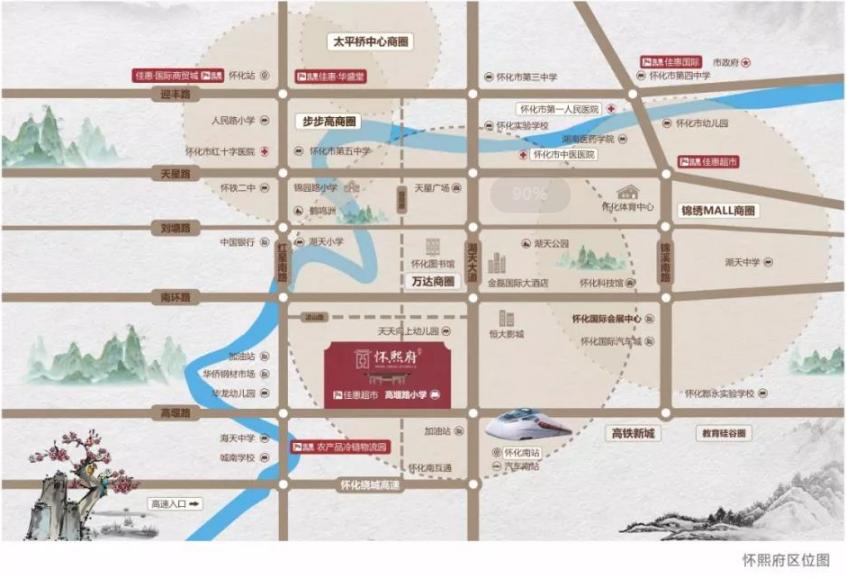 佳惠怀熙府位置图
