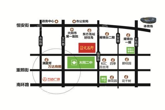 悦城文昌郡交通图