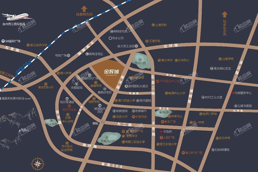 石狮金辉城位置图