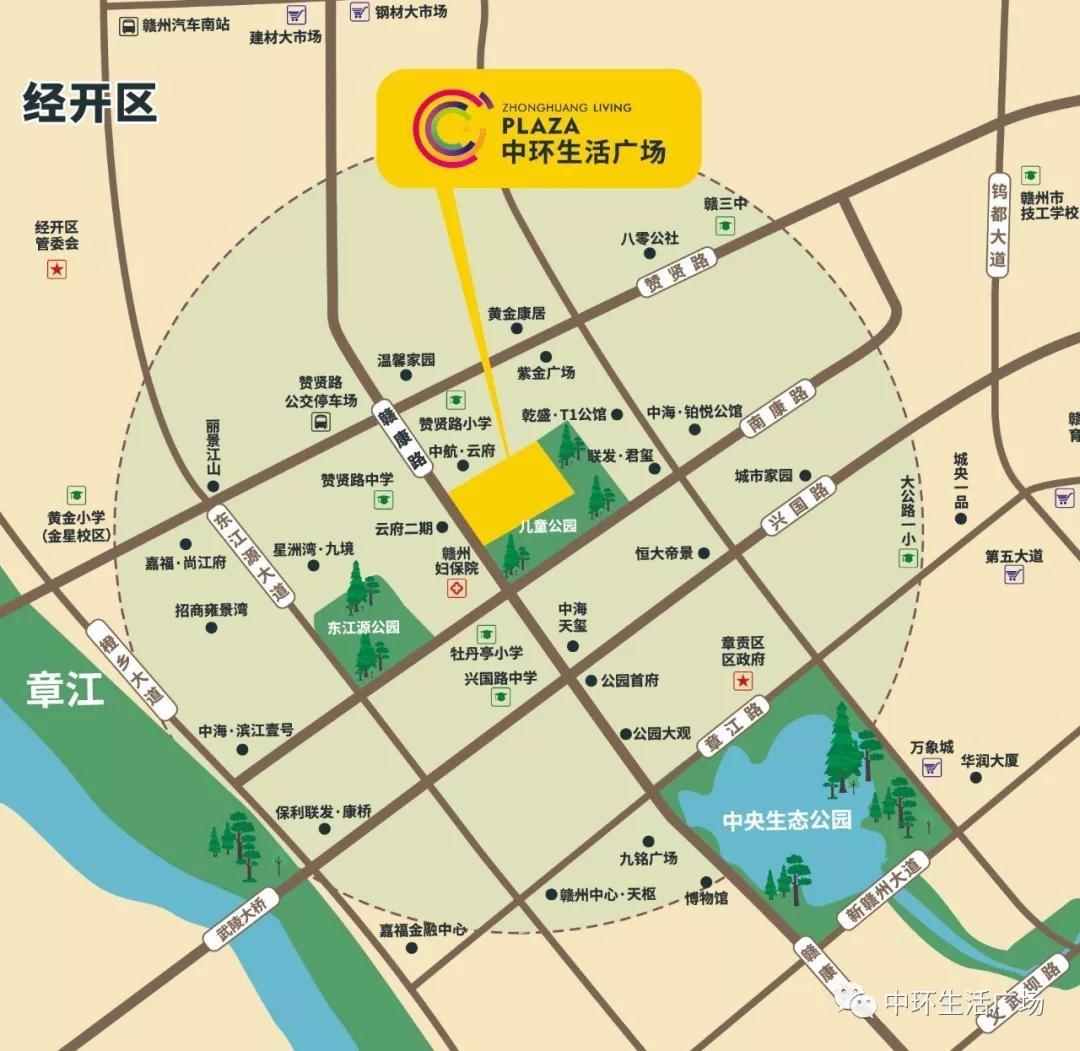 中环生活广场米公寓位置图