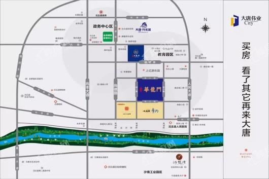大唐华龙门交通图