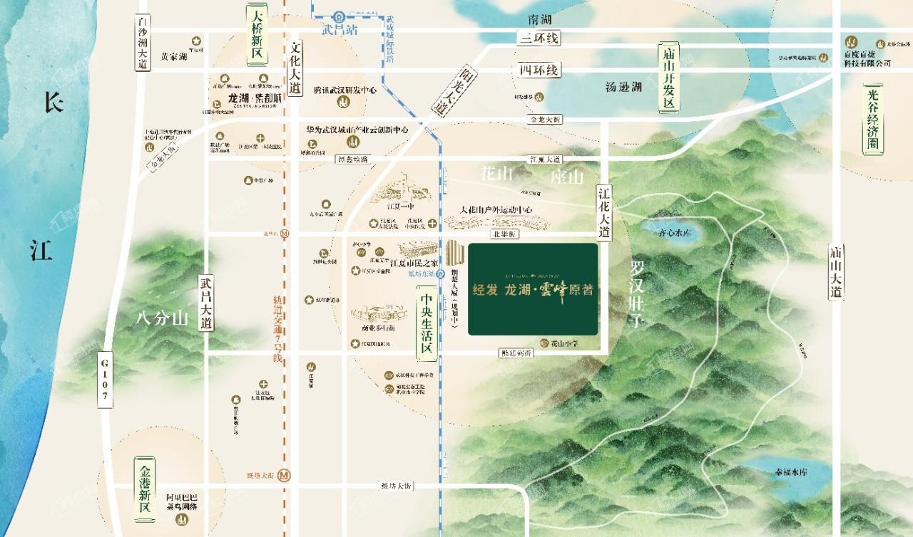 经发 龙湖·雲峰原著位置图