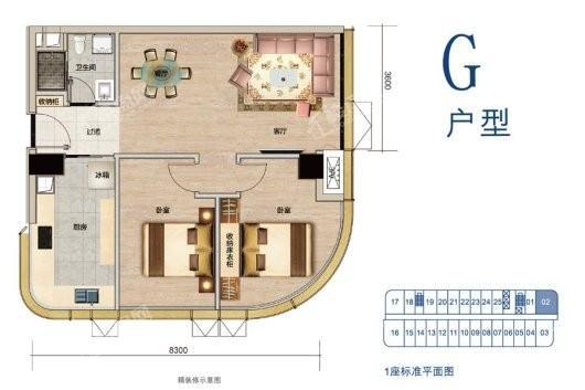 华侨城·欢乐海岸PLUS·蓝岸公寓户型图