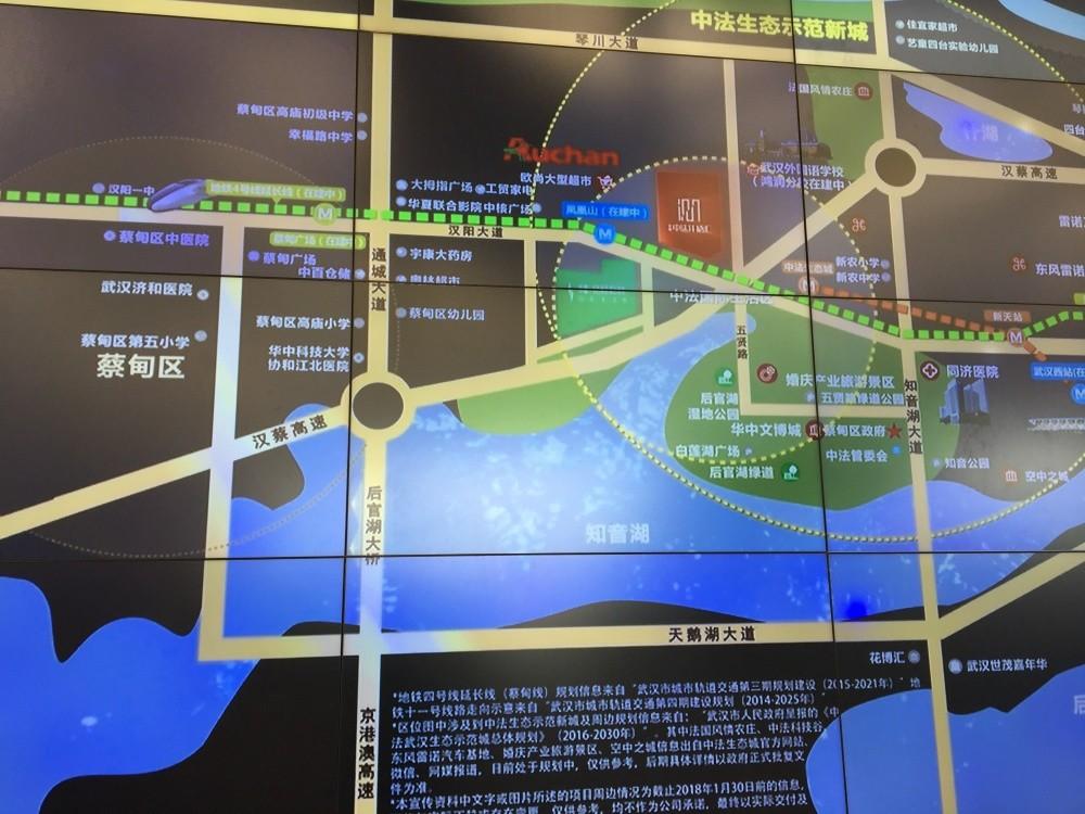 金地中核格林格林位置图