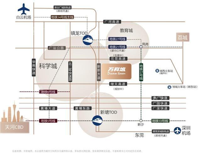 广州增城万科城位置图