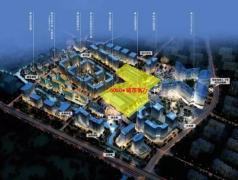 润锦商业中心