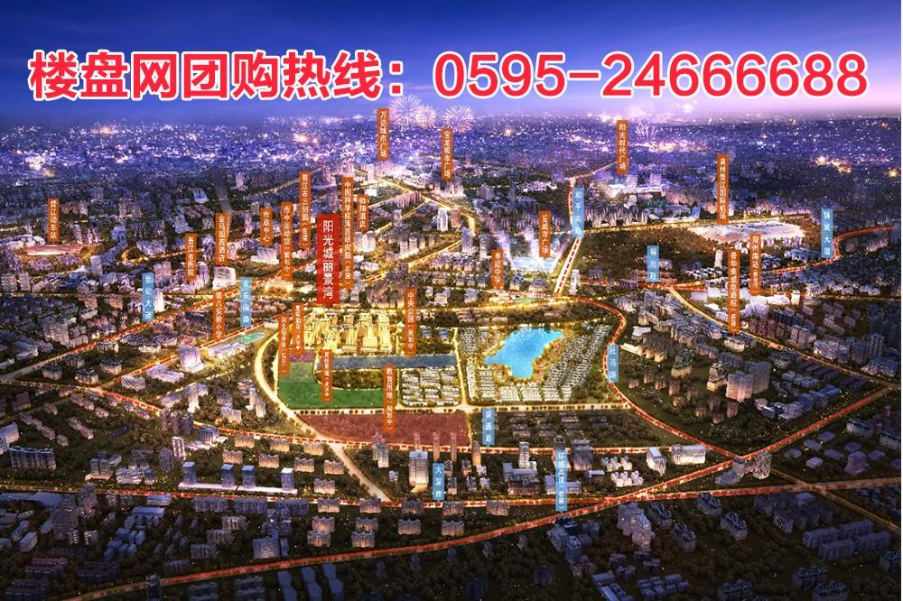 晋江阳光城丽景湾效果图