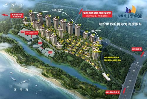 钦州碧桂园·红树湾高清图