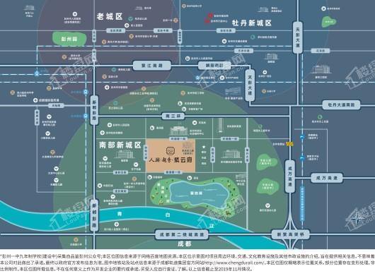 人居越秀紫云府项目交通图