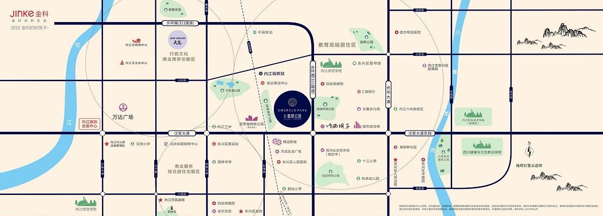 金科·翡翠公园位置图