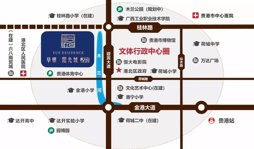 华奥·阳光城悦府位置图