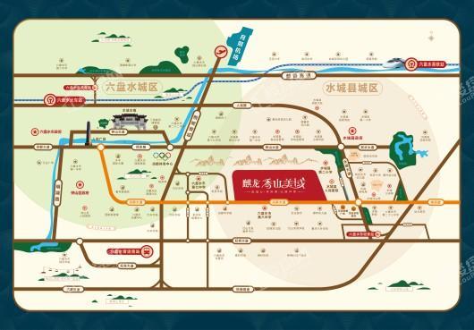 水城麒龙香山美域交通图