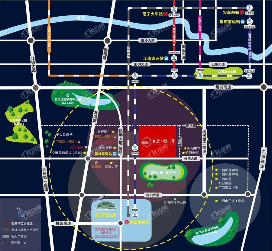 空港云锦府位置图
