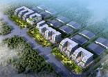 中能新誉规划商业中心+公寓+BLOCK商业街区