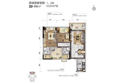 碧桂园·首座户型图