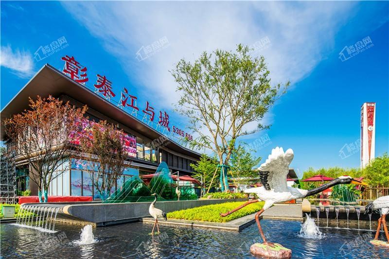 彰泰江与城实景图