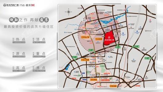 万达·盛京ONE交通图