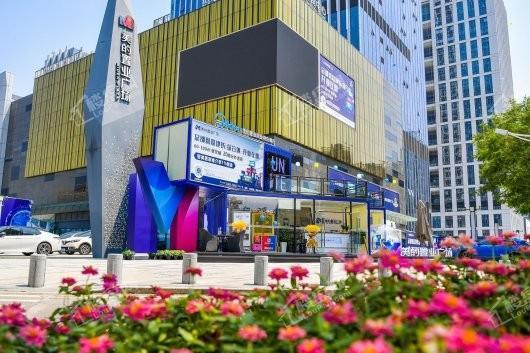 美的置业广场实景图