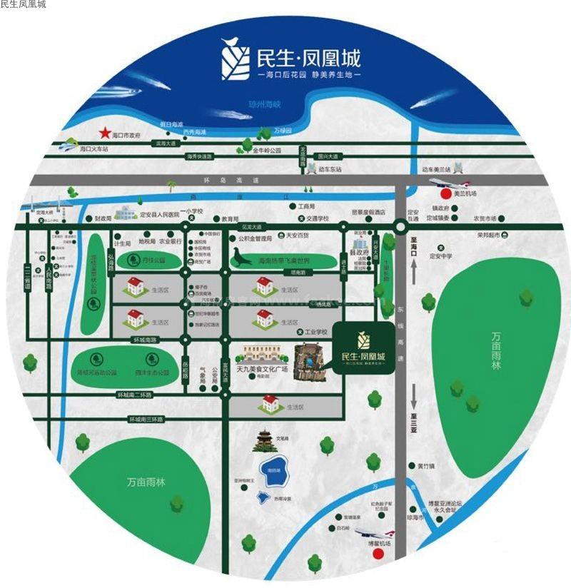 海南民生凤凰城位置图