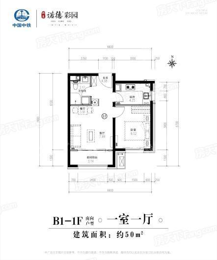 北京诺德彩园B1-1F户型 1室1厅1厨