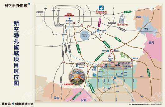 新空港孔雀城领航国际交通图