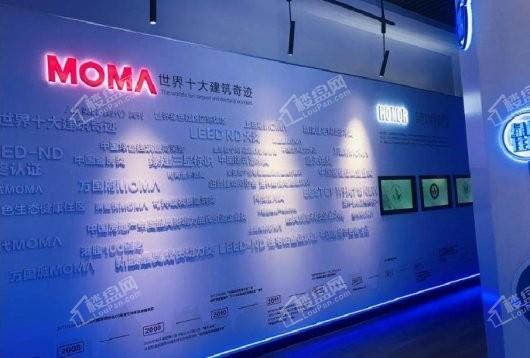 通州万国城MOMA实景图
