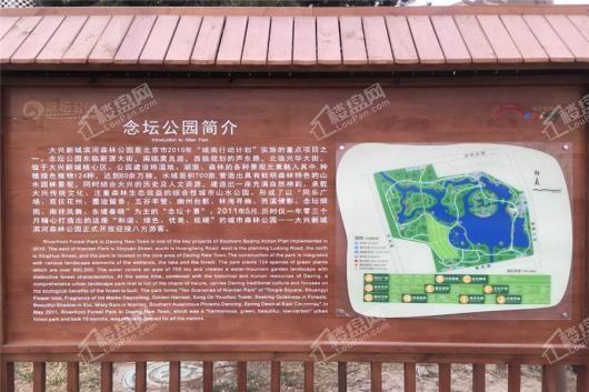 金悦府周边配套-公园