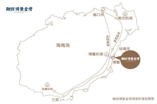 融创金成博鳌金湾交通图