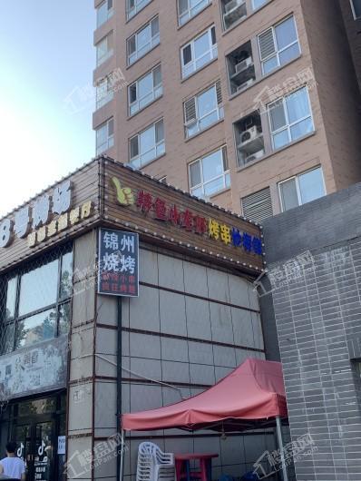 和悦华玺周边配套-餐饮