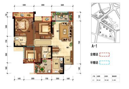 乐基·优悦广场户型图