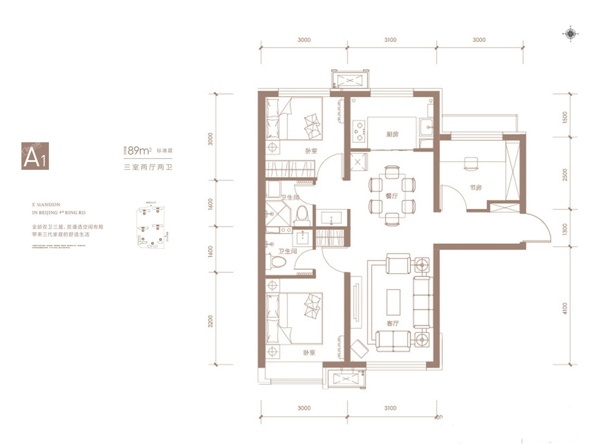 A1户型约89平米3室2厅2卫