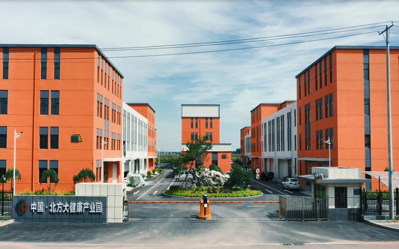 中国•北方大健康产业园户型图
