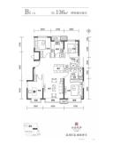 B1户型136平4室2厅2卫