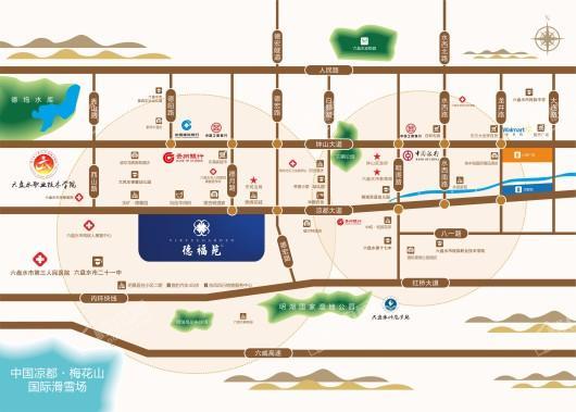 德福苑交通图