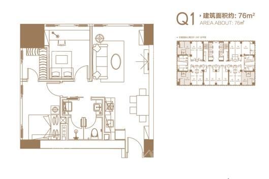 泊富国际广场公寓户型图