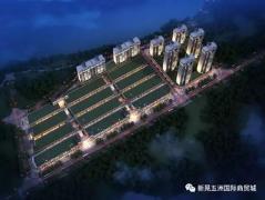 新晃五洲国际商贸城