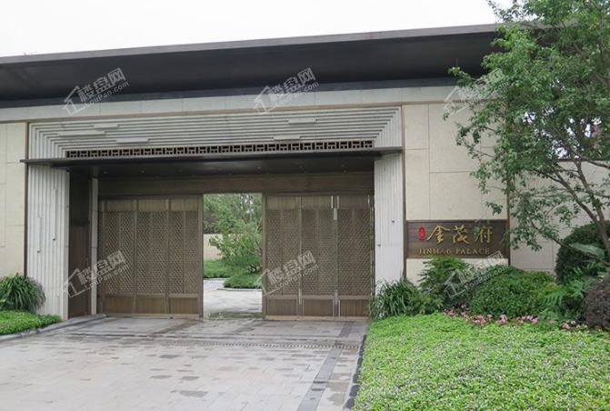 北京金茂府实景图