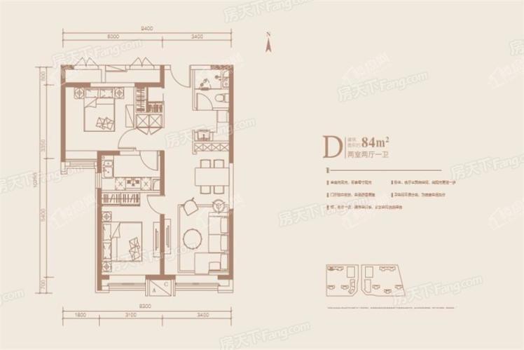 2室2厅1卫1厨84平