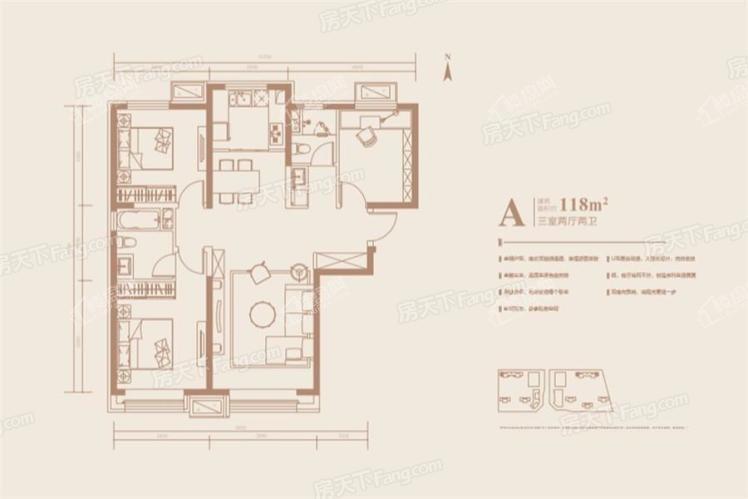 3室2厅2卫1厨118平
