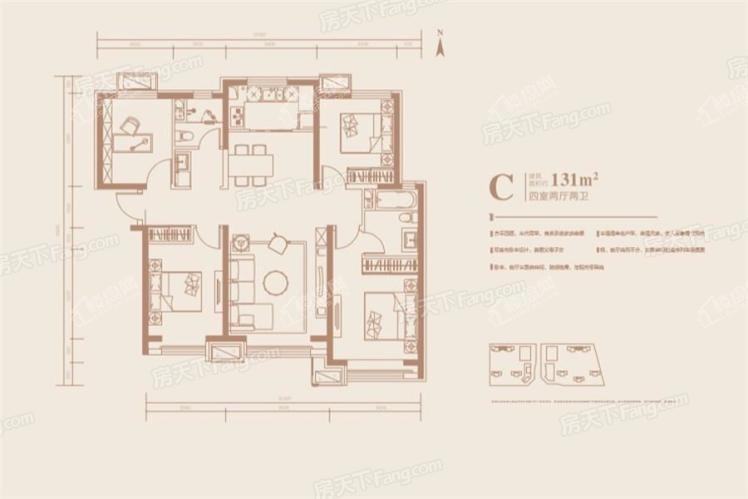 4室2厅2卫1厨131平