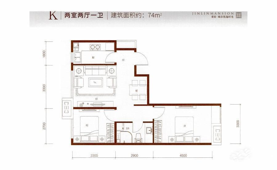 2室2厅1卫74平