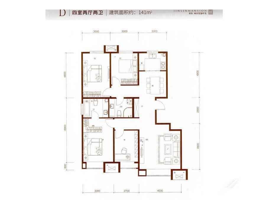 4室2厅2卫141平